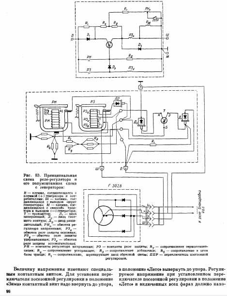 Трактора Т-25 [1972, PDF,