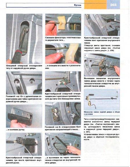 инструкция по ремонту и эксплуатации лада гранта скачать бесплатно