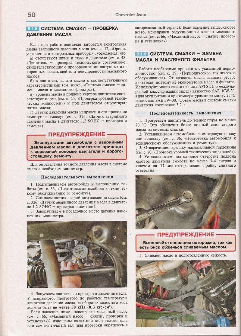инструкция по эксплуатации киа соренто 2014 дизель бесплатно